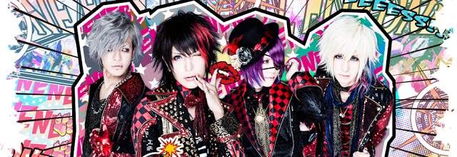 ,oneness new look