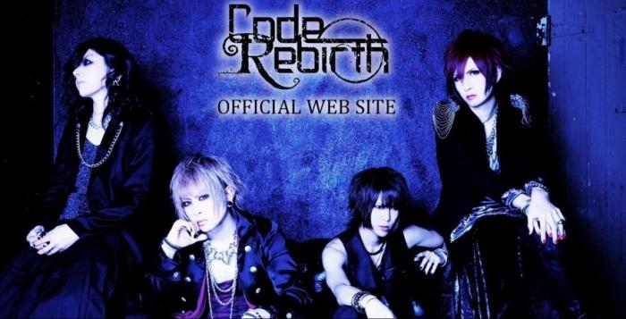Code rebirth