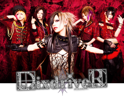 DixdriveR