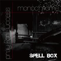 spell boxx