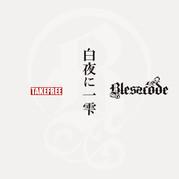 blesscodee