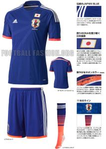 japanese national team kit
