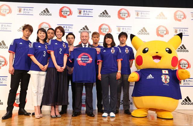 pikachu-japan-football-team-mascot-fifa-2014-world-cup-brazil