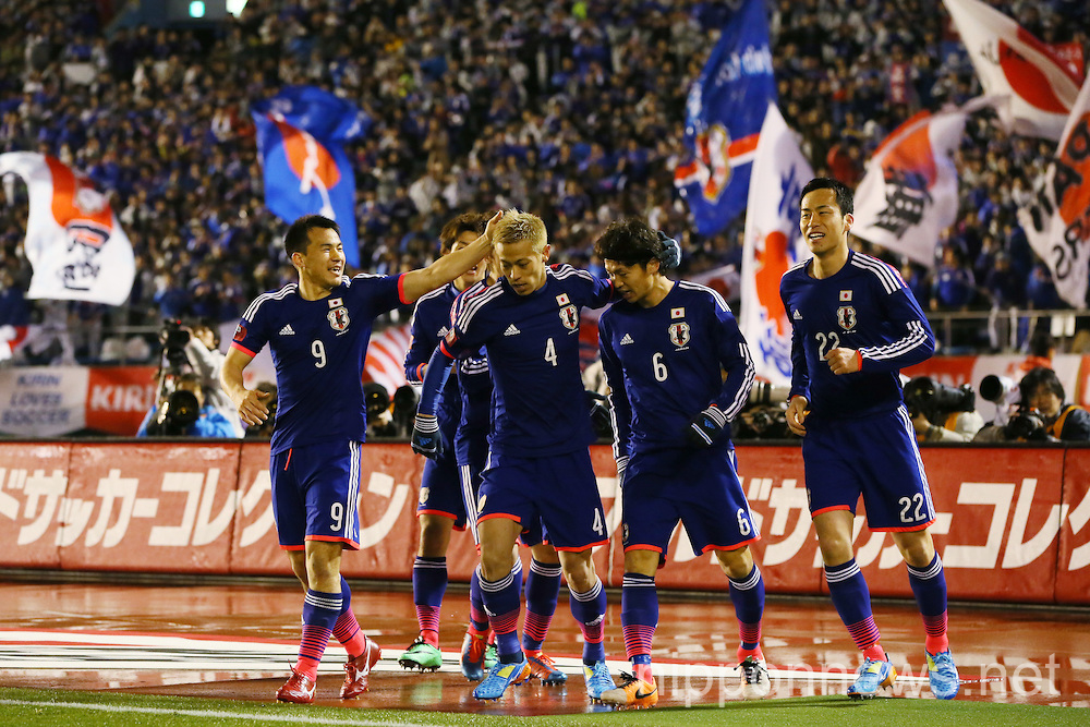 be7382d0d42 Football Soccer  Kirin Challenge Cup 2014 - Japan 4-2 New Zealand