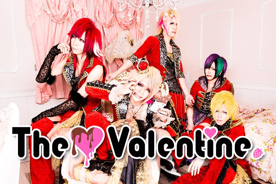 Schön The Valentine Official Site