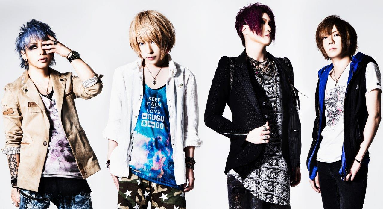 DIV's New Look   Single | Shattered-Tranquility.net