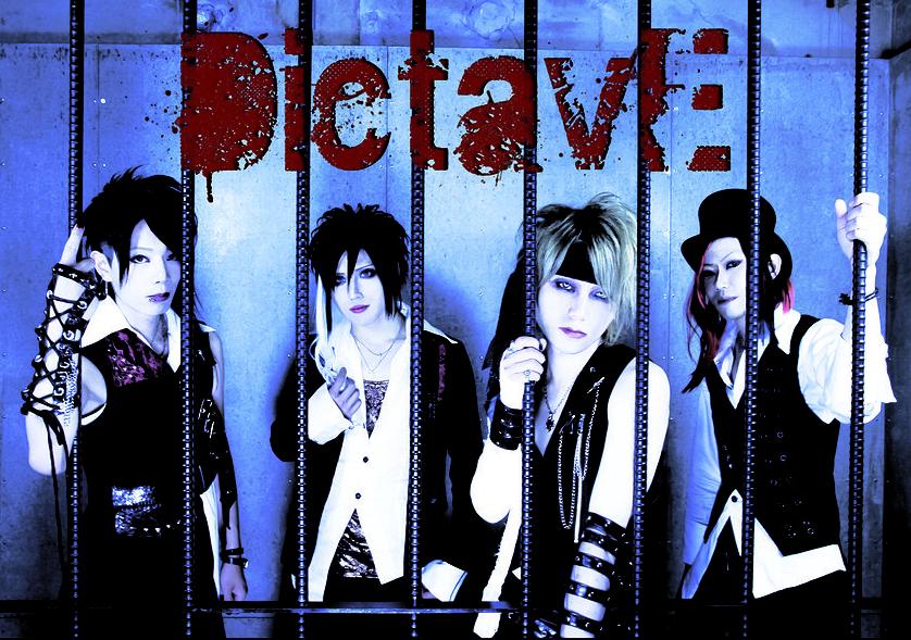 dictave