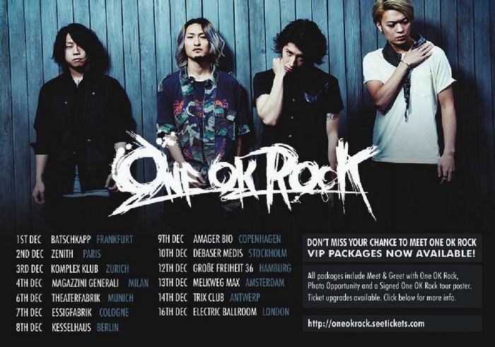 one ok rock t