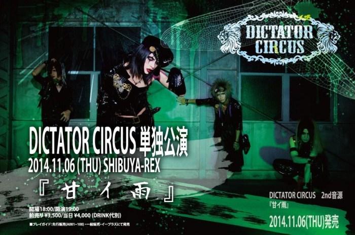 dictator circus