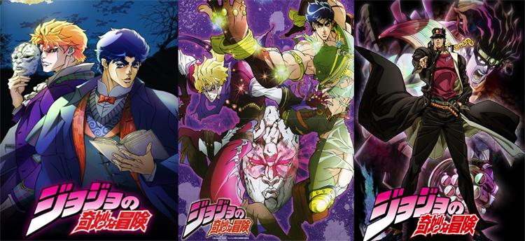 Anime Pick JoJos Bizarre Adventure