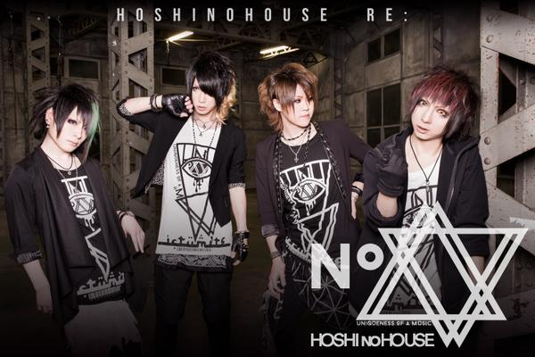 hoshi no house