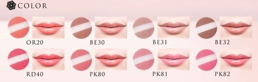 Visee Lip Balm and Gloss 1