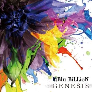 disc_genesis_sho_b