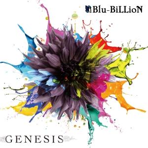 disc_genesis_tsu
